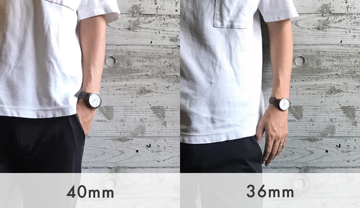 レザーベルト40mmと36mmの着用感比較