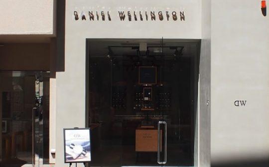 ダニエルウェリントン取り扱い店舗の一覧(名古屋版)